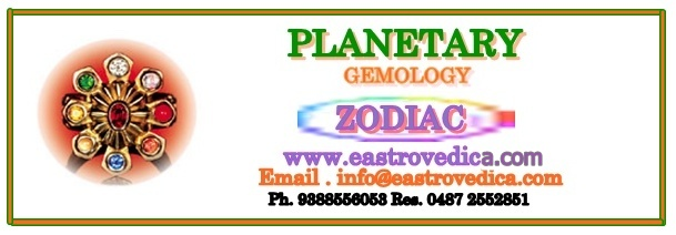astrovedica, gemology, gemology vedic, hindu astrology software consultancy and research